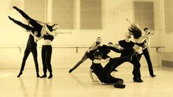 Η νέα γενιά του ελληνικού χορού σε μια απίθανη παράσταση