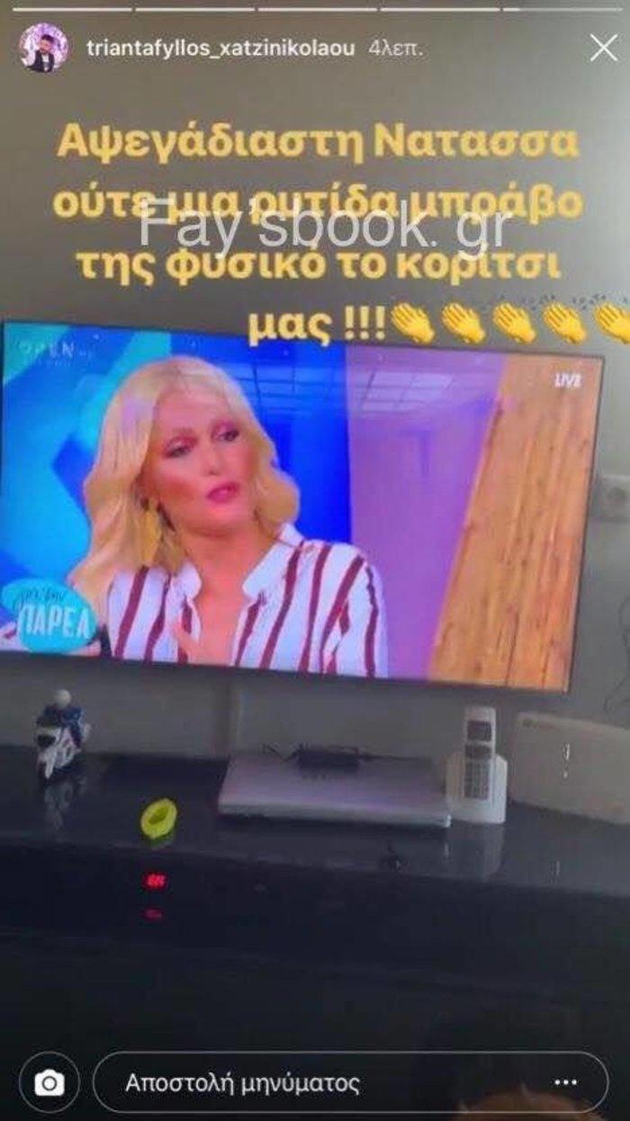 """Τριαντάφυλλος VS Φαίης: """"Με τη Σκορδά θα τα πούμε στο δικαστήριο..."""""""