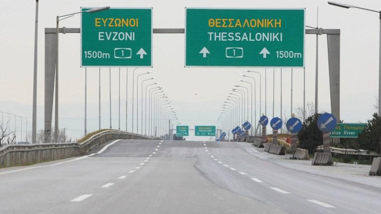 kukloforiakes-ruthmiseis-stin-athinwn-thessalonikis-logw-ergasiwn