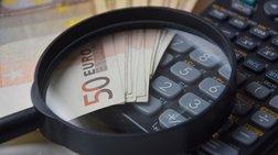 ΥΠΟΙΚ: Στα 26,819 δισ. ευρώ τα ταμειακά διαθέσιμα του Δημοσίου