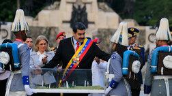 Μαδούρο: Αποτρέψαμε σχέδιο της αντιπολίτευσης για πραξικόπημα