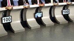 Διακομματική: Οριστική «ταφόπλακα» στο ντιμπέιτ των αρχηγών