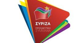 Στο διαδίκτυο το πρόγραμμα του ΣΥΡΙΖΑ για την επόμενη 4ετια
