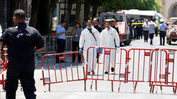 Τυνησία: Το ΙΚ ανέλαβε την ευθύνη για τη βομβιστική επίθεση