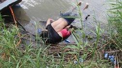 Στο Ελ Σαλβαδόρ ο πατέρας & η 2χρονη κόρη του που πνίγηκαν στον Ρίο Γκράντε