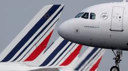 Tαξιδεύεις αεροπορικώς; Μάθε τα δικαίωματά σου & διεκδίκησέ τα