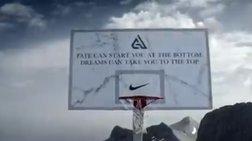 Στην κορυφή του Ολύμπου ο Γιάννης Αντετοκούνμπο από την Nike