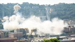 Ανατίναξαν με εκρηκτικά τη γέφυρα Μοράντι στη Γένοβα [Βίντεο]