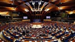 Την Τετάρτη η εκλογή ηγεσίας του Ευρωπαϊκού Κοινοβουλίου