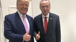 Οσάκα: Η κρίσιμη συνάντηση Τραμπ - Ερντογάν και το σύντομο τετ α τετ