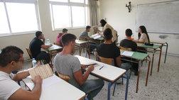 Σε στρατιωτικές σχολές στοχεύουν οι πρώτοι από τα Δωδεκάνησα