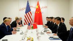 «Εξαιρετική» συνάντηση Τραμπ - Τζινπίνγκ για τους δασμούς ΗΠΑ - Κίνας