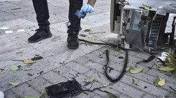 Έκρηξη σε ΑΤΜ στον Ωρωπό τα ξημερώματα