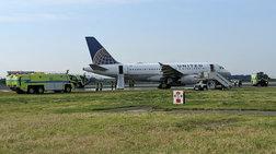 Aπαγορεύτηκαν όλες οι πτήσεις σε αεροδρόμιο στο Νιού Τζέρσεϊ