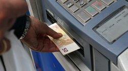 Ακριβότερες οι χρεώσεις στις διατραπεζικές συναλλαγές από Δευτέρα 1 Ιουλίου