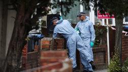 Σοκ στο Λονδίνο: Μαχαίρωσαν μέχρι θανάτου 8 μηνών έγκυο