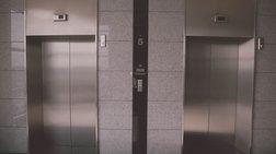 Ιταλία: Εγκλωβίστηκε στο ασανσέρ και το ..έριξε στο κρασί