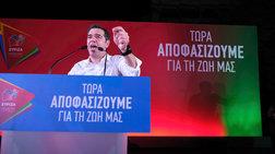 omilia-tsipra-apopse-sto-irakleio-kritis