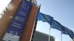 Πηγές ΕΕ: Θα καθυστερήσει η απόφασή της Κομισιόν για το ιταλικό χρέος