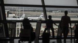Συναγερμός στο αεροδρόμιο Μπεν Γκουριόν του Ισραήλ για έκτακτη προσγείωση