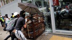 Χονγκ-Κονγκ: Διαδηλωτές εισέβαλαν στο Κοινοβούλιο