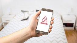 Airbnb: Έσοδα 1,4 δισ.δολ. έφερε στην Ελλάδα το 2018