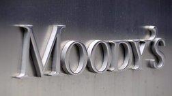 Moody's: Αρνητικές οι προοπτικές των τουρκικών τραπεζών