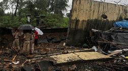 Κατέρρευσε τοίχος πάνω σε παράγκες στην Ινδία - 27 νεκροί