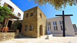 Η τέχνη ως θεραπεία στο μουσείο Κώστα Τσόκλη στην Τήνο