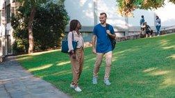 Discover Deree Day: Στις 3 Ιουλίου οι φοιτητές επιλέγουν το μέλλον τους