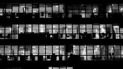 Adecco: Οι παροχές βασική προτεραιότητα για την επιλογή εργοδότη