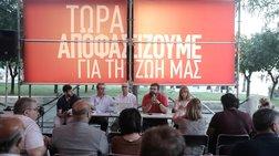 Ελληνικός αθλητισμός: Ο απολογισμός της 4ετιας του ΣΥΡΙΖΑ