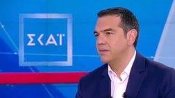 sunenteuksi-tsipra-ston-skai-me-karfia-kai-upsilous-tonous