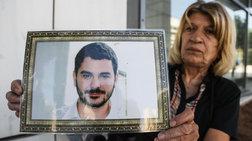 Δολοφονία Παπαγεωργίου: Ένοχοι όλοι και στον β' βαθμό