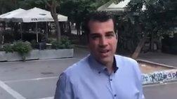Ο Θάνος Πλεύρης μόνος τα ξημερώματα στην πλατεία Εξαρχείων