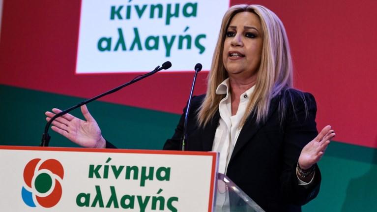 gennimata-o-tsipras-xreokopise-to-onoma-tis-aristeras