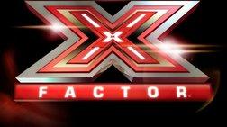 Σε ποιο κανάλι θα πάει τελικά το X Factor: η δήλωση-μυστήριο του κριτή