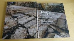 metro-ntas-tin-istoria-tis-thessalonikis