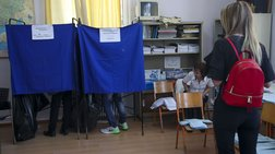 Αλλαγές στο που ψηφίζουμε σε σχέση με τις εκλογές του Μαΐου