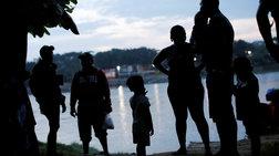 Μεξικό: Ερευνες για πιθανή απαγωγή τουλάχιστον 27 ανθρώπων
