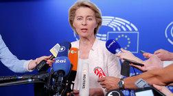 Βρυξέλλες: Συνάντηση Γιούνκερ-Τουσκ με Ούρσουλα φον ντερ Λάιεν
