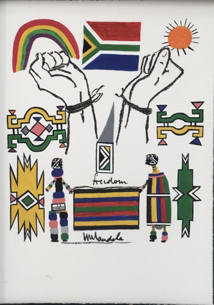 Έργα του Νέλσον Μαντέλα στο Σεράφειο Κολυμβητήριο