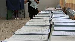Προβοκάτσια στα ψηφοδέλτια στην Αχαΐα καταγγέλλει το ΚΙΝΑΛ