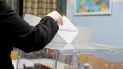 Προβάδισμα της ΝΔ από 8 έως 15,5 μονάδες δίνουν δύο νέες δημοσκοπήσεις