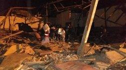 Βομβάρδισαν τρία νοσοκομεία στο Ιντλίμπ της Συρίας