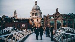 Μίνι πάρκα, στο Φεστιβάλ Αρχιτεκτονικής του Λονδίνου