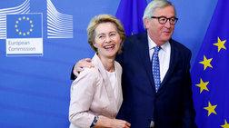 Γιούνκερ: Αδιαφανής η διαδικασία επιλογής της  Φον ντερ Λάιεν