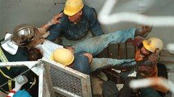 Αύξηση 4,5% στα εργατικά ατυχήματα στην Ελλάδα το 2017