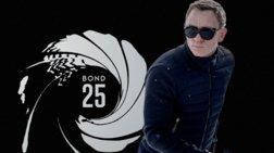 Ο ιταλικός νότος ετοιμάζεται για τα γυρίσματα του Bond 25