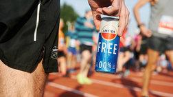 Λατρεύετε τη μπύρα χωρίς ή με λίγο αλκοόλ; Δεν είστε μόνοι